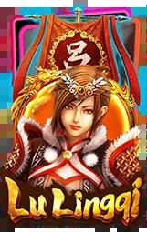 LULINGQI-game