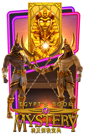 egypts-book-mystery-game