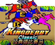 kingderby classic-game