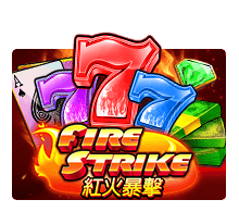 firestrike-game