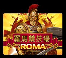 roma-game