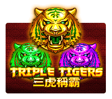 tripletigers-game